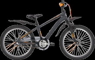 Crescent narre den perfekta barncykeln med 3-vxl