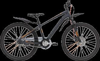 Crescent pojkcykel modell jare med 7 växlar och fotbroms. Utrustad med fjädring i framgaffeln, skivbroms fram och en lätt aluminium ram.